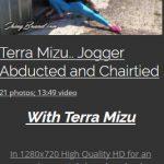 TerraMizu Jogger